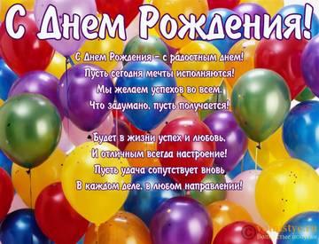 http://sg.uploads.ru/t/Fv5zW.jpg