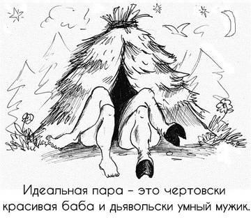 http://sg.uploads.ru/t/FvkEt.jpg