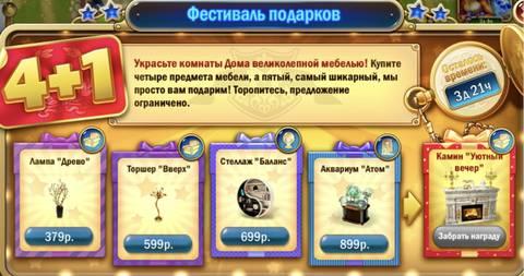 http://sg.uploads.ru/t/Fynr4.jpg