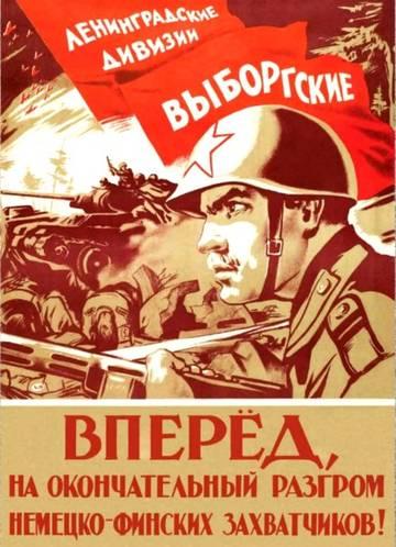 http://sg.uploads.ru/t/FzCuq.jpg