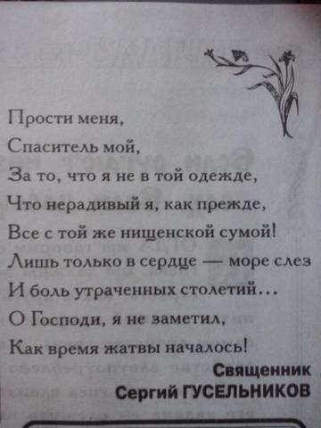 http://sg.uploads.ru/t/G2y5D.jpg
