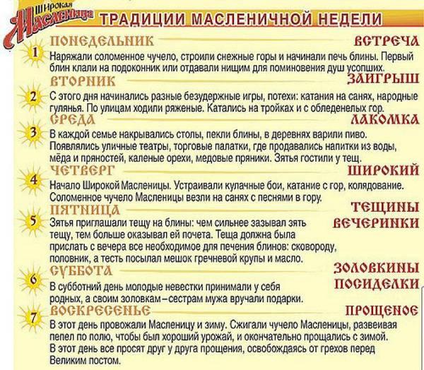 http://sg.uploads.ru/t/G3EF5.jpg