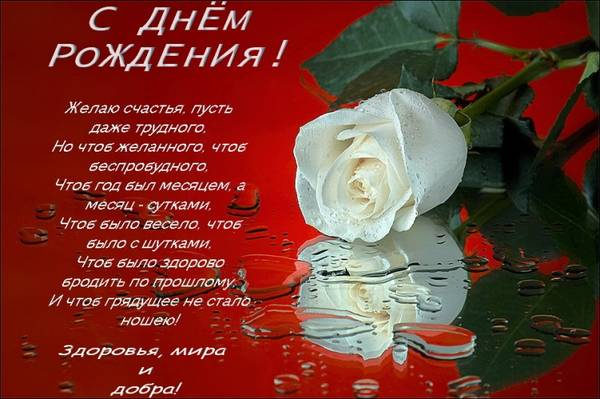 http://sg.uploads.ru/t/G4m18.jpg