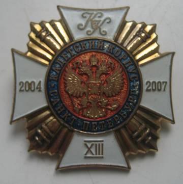 http://sg.uploads.ru/t/GC4jz.jpg