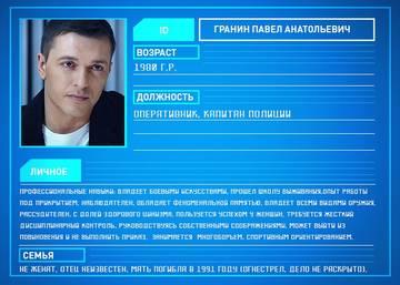 http://sg.uploads.ru/t/GCgsk.jpg