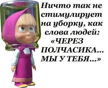 http://sg.uploads.ru/t/GDeIF.jpg