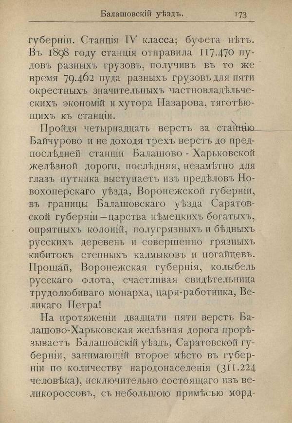 http://sg.uploads.ru/t/GHZam.jpg