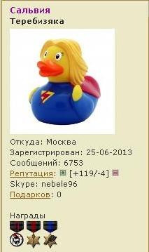 http://sg.uploads.ru/t/GJKra.jpg