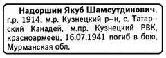 http://sg.uploads.ru/t/GJlsK.jpg