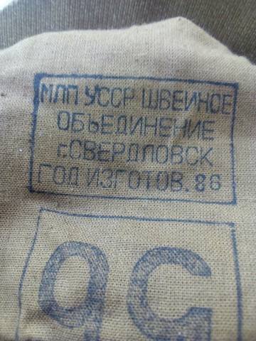 http://sg.uploads.ru/t/GMkA8.jpg