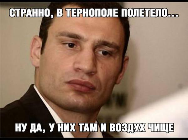 http://sg.uploads.ru/t/GMxaN.jpg