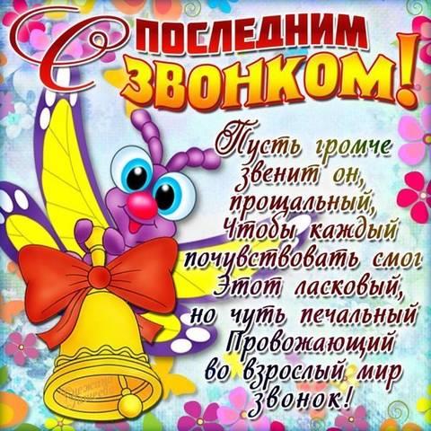 http://sg.uploads.ru/t/GNvzg.jpg