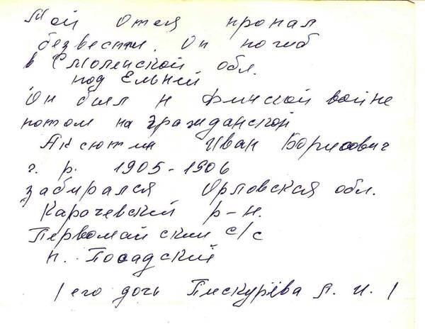 http://sg.uploads.ru/t/GP8ka.jpg