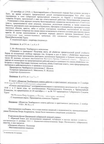 http://sg.uploads.ru/t/GPqR6.jpg