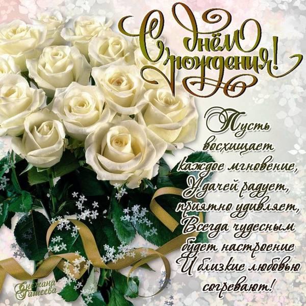 http://sg.uploads.ru/t/GQ7VO.jpg