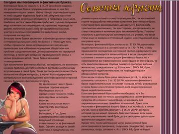 http://sg.uploads.ru/t/GaJFB.png