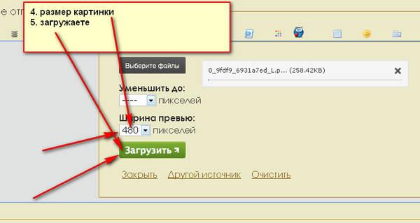 http://sg.uploads.ru/t/GeUY9.jpg