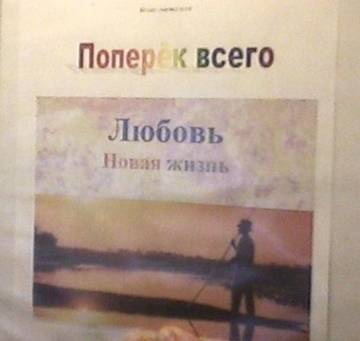 http://sg.uploads.ru/t/GfU8I.jpg