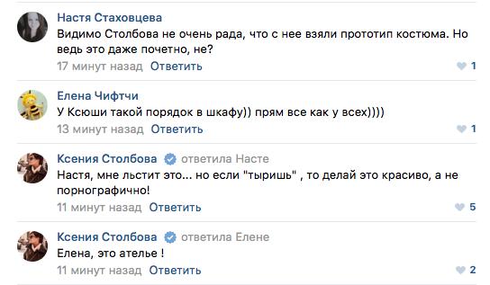 http://sg.uploads.ru/t/GhowR.png