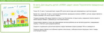 http://sg.uploads.ru/t/GjdN3.jpg