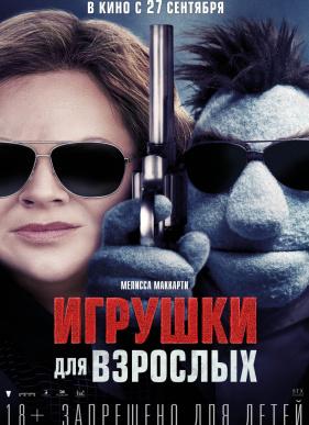 http://sg.uploads.ru/t/GpUHL.jpg