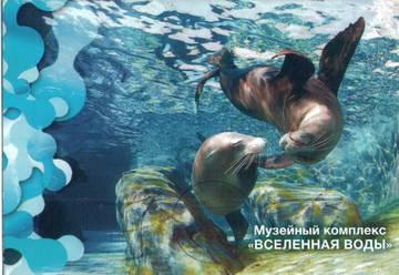 http://sg.uploads.ru/t/Gso6b.jpg