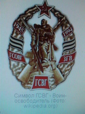 http://sg.uploads.ru/t/Gv8cu.jpg