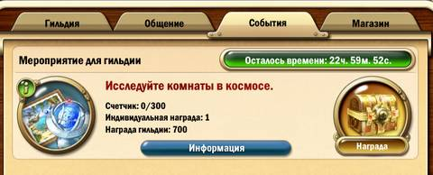 http://sg.uploads.ru/t/GxDVe.jpg