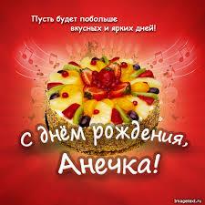 http://sg.uploads.ru/t/GyQPA.jpg