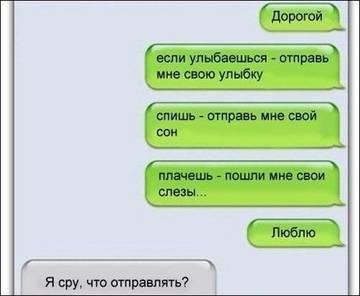 http://sg.uploads.ru/t/H1xZR.jpg