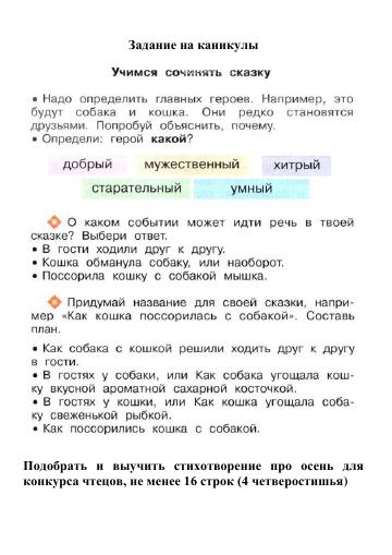 http://sg.uploads.ru/t/H34oM.png