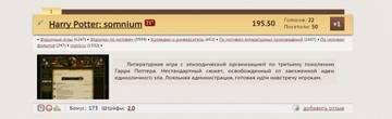 http://sg.uploads.ru/t/H9Nhd.jpg