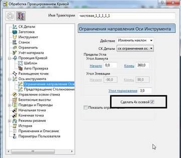 http://sg.uploads.ru/t/HBC2I.jpg