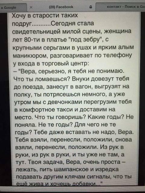 http://sg.uploads.ru/t/HDFkz.jpg