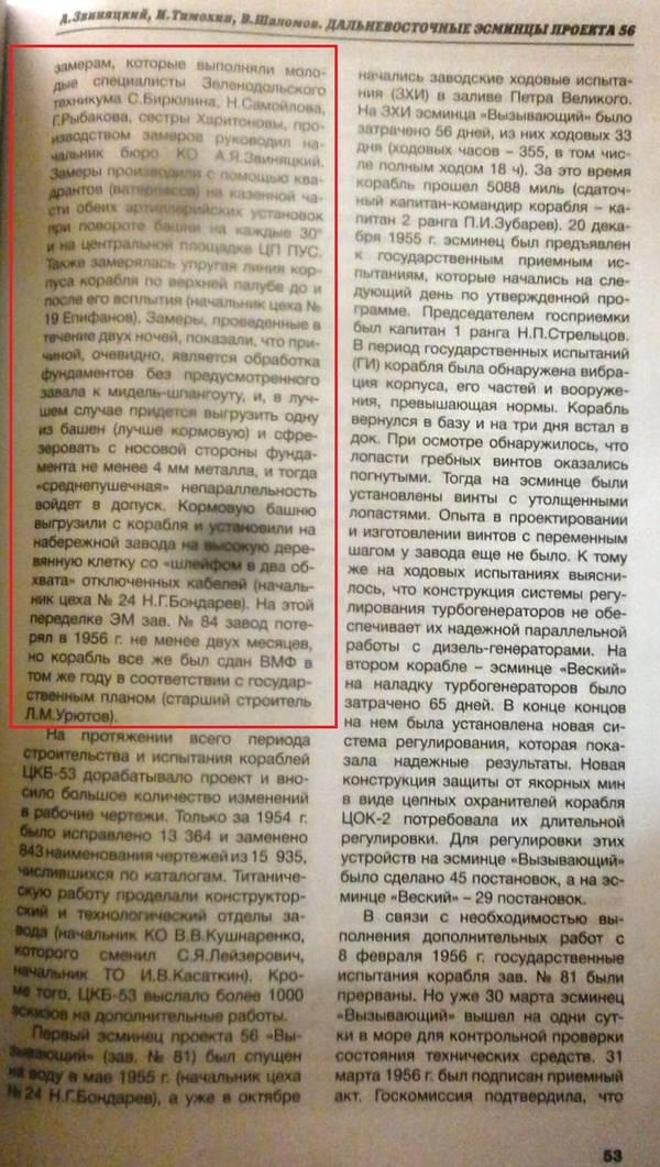 http://sg.uploads.ru/t/HPbdO.jpg