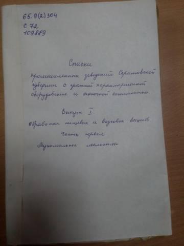 http://sg.uploads.ru/t/HQ3pE.jpg
