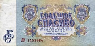 http://sg.uploads.ru/t/HXK3z.jpg
