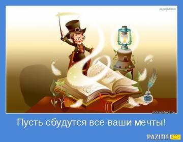 http://sg.uploads.ru/t/HXvpM.jpg