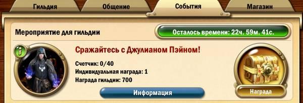 http://sg.uploads.ru/t/HbJGc.jpg