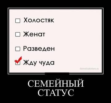 http://sg.uploads.ru/t/Hem2U.jpg