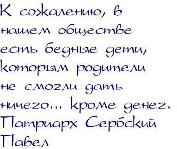 http://sg.uploads.ru/t/HfFqW.jpg