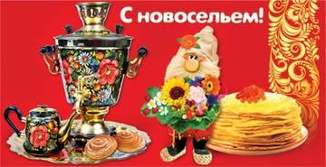 http://sg.uploads.ru/t/HobsB.jpg