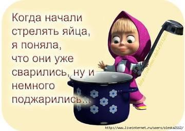 http://sg.uploads.ru/t/HokT8.jpg