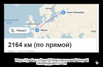 http://sg.uploads.ru/t/HqXZd.png