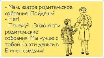 http://sg.uploads.ru/t/Hsx4I.jpg