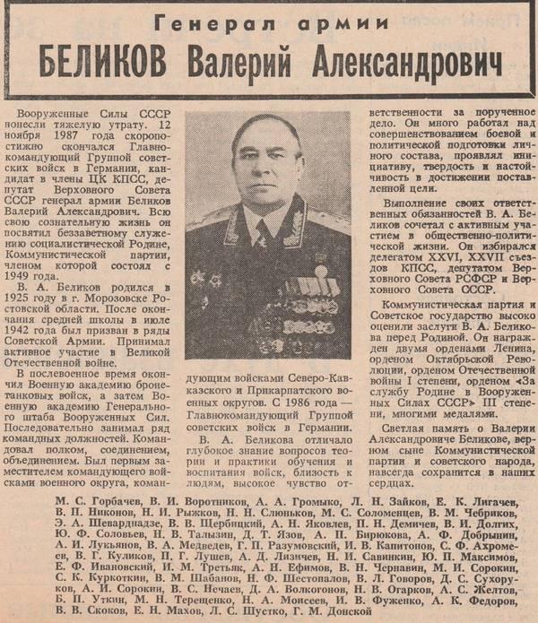 http://sg.uploads.ru/t/Hx7RV.jpg