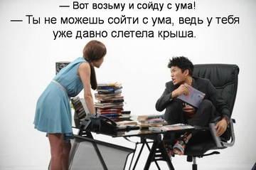 http://sg.uploads.ru/t/Hznor.jpg