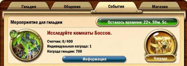 http://sg.uploads.ru/t/I53aY.jpg