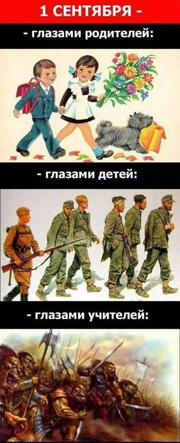 http://sg.uploads.ru/t/I7xUC.jpg