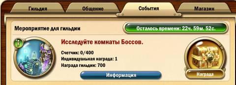http://sg.uploads.ru/t/I9Pw6.jpg